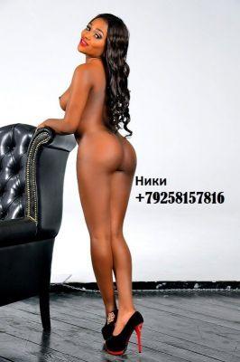 Ники — анал с толстой шлюхой в Одинцово